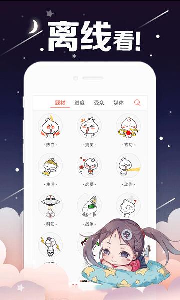 红漫漫app官方版