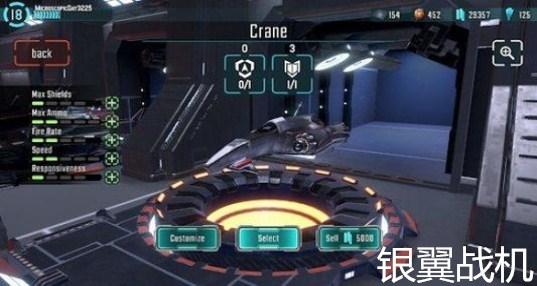 �y翼��C