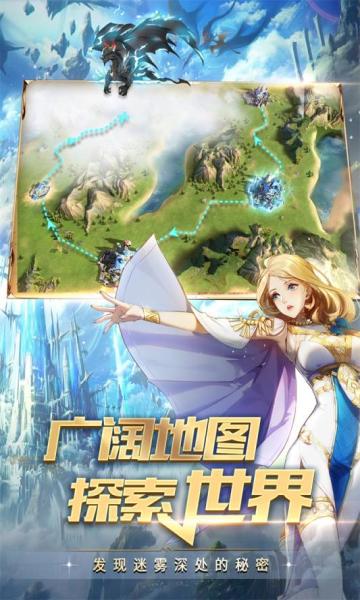 领主战争无限宝石中文破解版截图1
