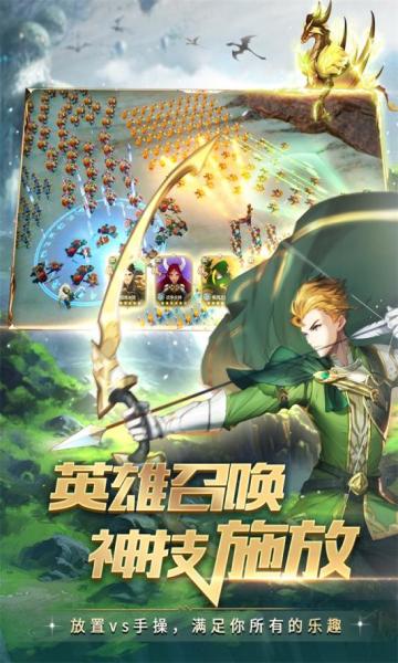 领主战争无限宝石中文破解版截图2