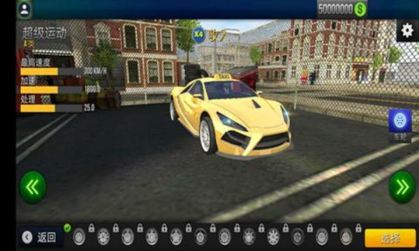 模拟疯狂出租车经典版截图2