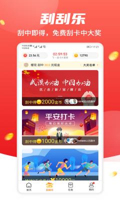 熊猫推赚钱软件国内知名app开发公司