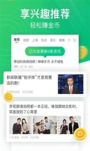 QZ平台赚钱官方版商城app的开发