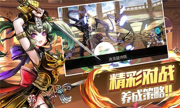 超神萌姬游戏手机开发app