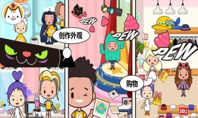 《米加小镇更新寿司店最新版苹果app开发费用》