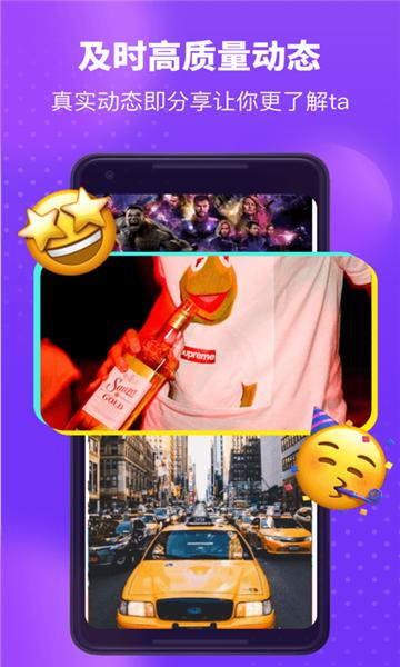 皮蛋交友app免费版系统商城app开发