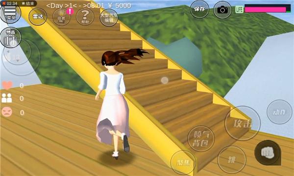 樱花校园模拟器爱莎服装版截图2