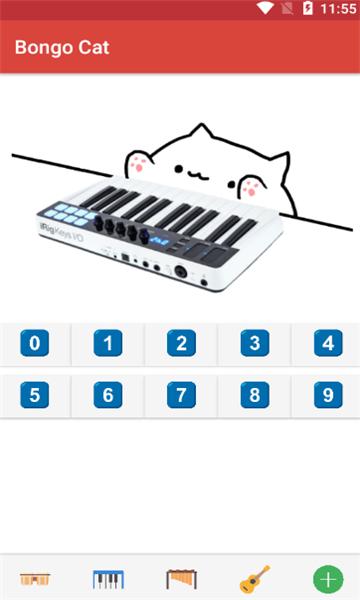 手鼓猫表情包应用个人app开发
