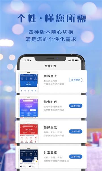 上行盒子安装app开发平台选择