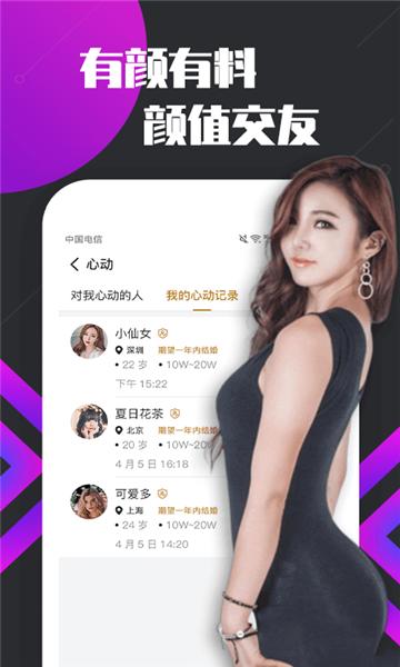 友约达人手机版新闻app开发
