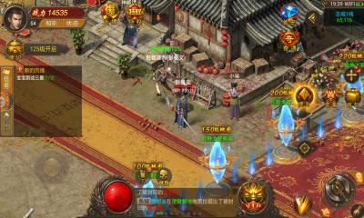 雷电火龙2合1传奇复古版云南app开发