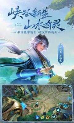 王者诸葛亮无限被动修改器最新版生活服务类app开发公司