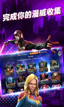 漫威超级争霸战六周年版本