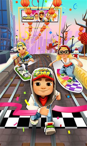 地铁跑酷3.16.0春日开学季北京版截图1