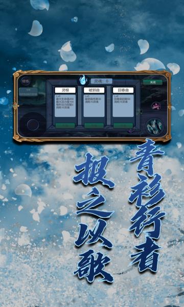 青衫凌云志最新版团购系统app开发