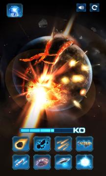 星球毁灭者模拟器游戏