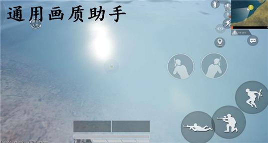 所有游戏通用画质助手下载_所有游戏通用改帧率软件