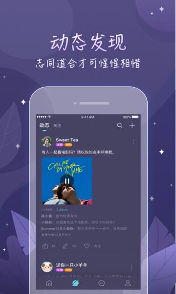 鲸遇app苹果版截图0