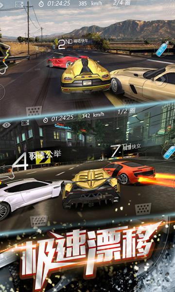 3D飞车漂移红包版赚钱版截图2