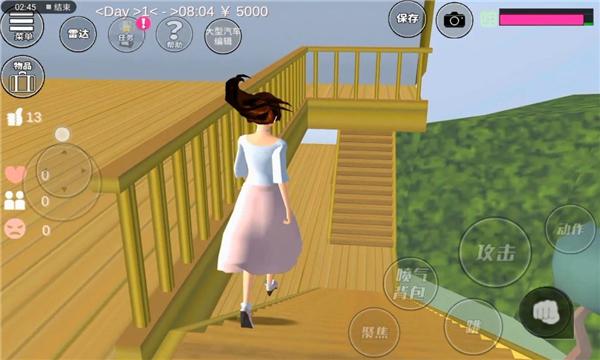 樱花校园模拟器爱莎服装版截图0