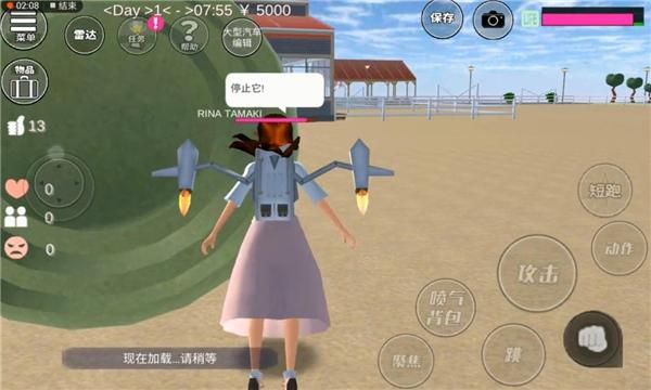 樱花校园模拟器爱莎服装版截图1