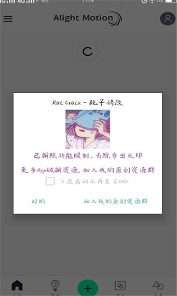 am画质调节软件中文版