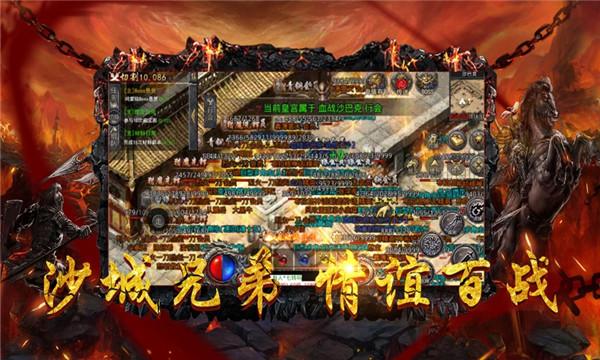 决战传奇原始版官方版