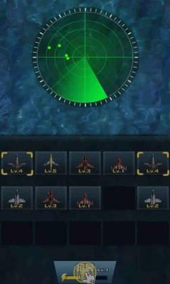 战舰必须死安卓版