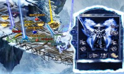 冰雪秘境之龙城传奇官方版