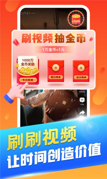 丑鱼小视频软件