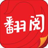 凤凰书城客户端手机版v5.39.06最新版