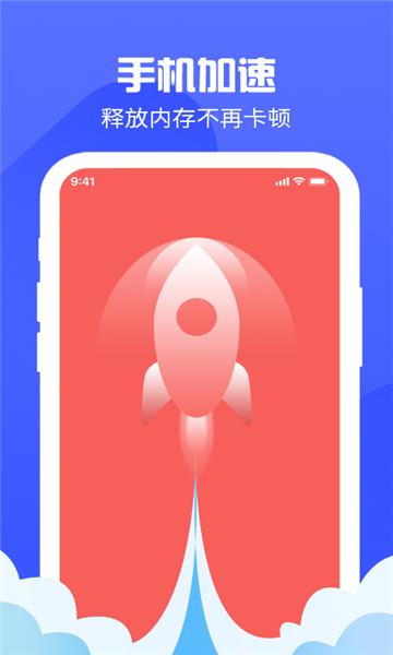 锁屏主题有宝手机版截图2