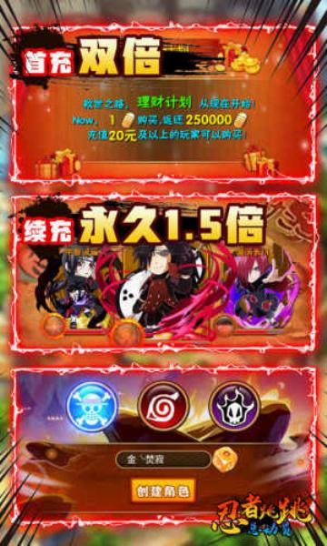 忍者跳跳总动员送万元充值ios王者版截图2