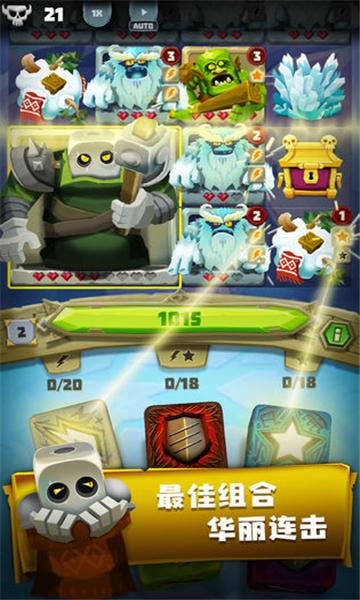 骰子猎人gg修改版截图1