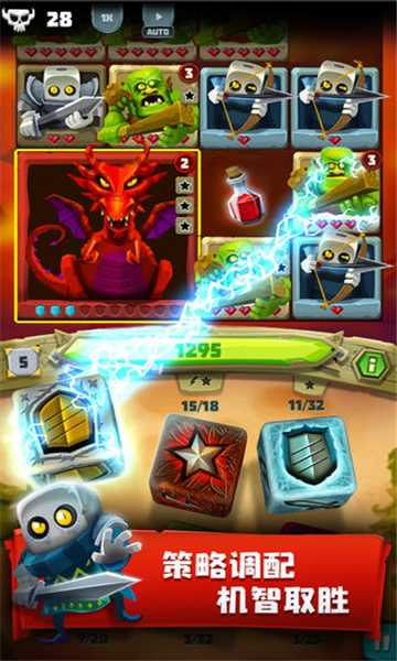 骰子猎人gg修改版截图3