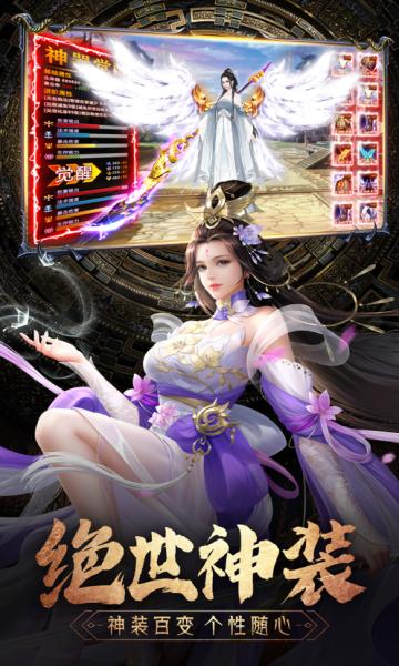 万象玲珑剑与天下游戏截图1