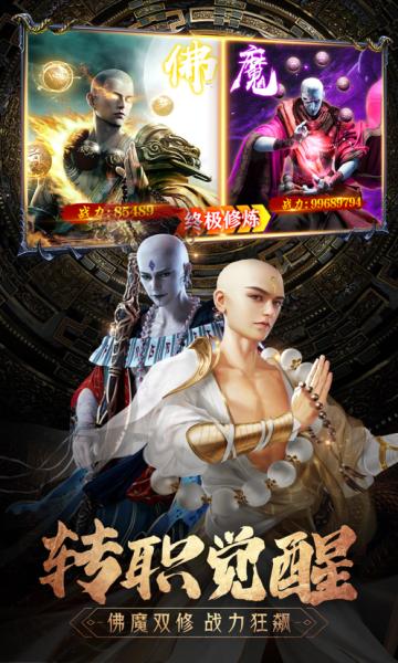 万象玲珑剑与天下游戏截图3