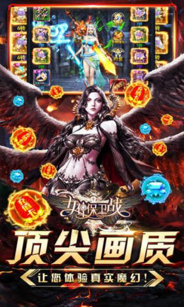 女神保卫战女神联盟ios免费版截图2