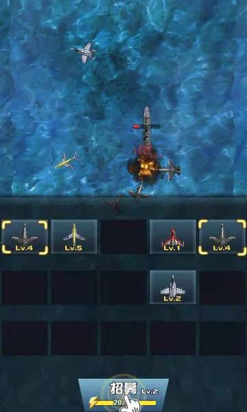 战舰必须死安卓版截图0