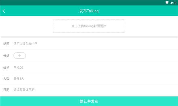 萍乡学院校园说app2021最新版截图1