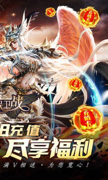 女神保卫战女神联盟卡牌游戏截图1