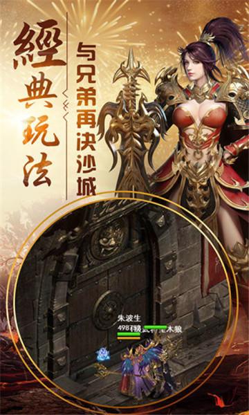 武圣皇城游戏