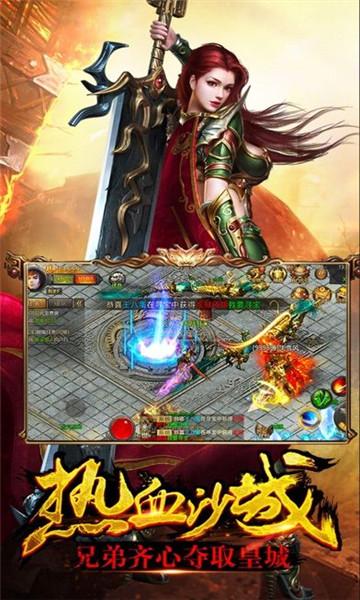 乱世之战单职业游戏