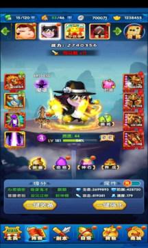 龙之幻想1元商城版苹果版