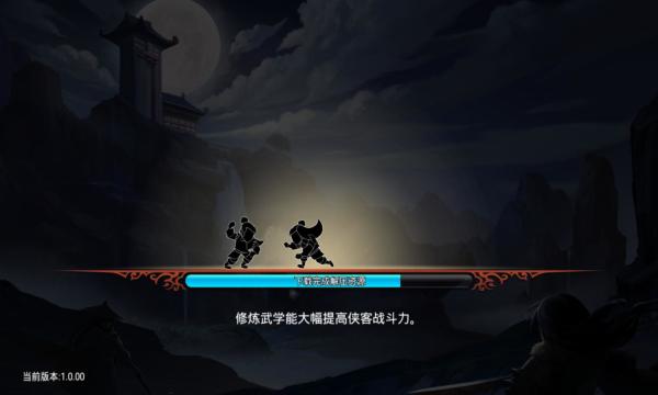 江湖侠客令千元真充送满vip版