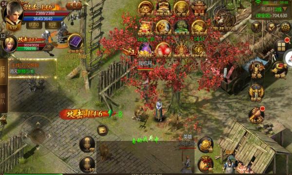龙城传奇血怒版截图3