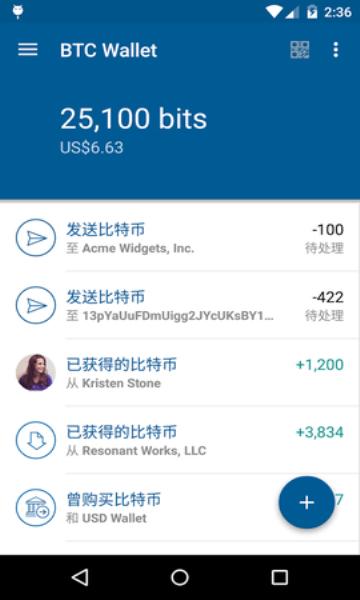 coinbase交易所app截图2