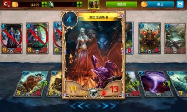 龙之幻想1元商城版苹果版截图2