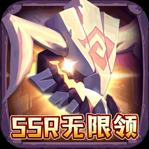 战火与荣耀免费领38888钻石版ios版(SSS级英雄任选)