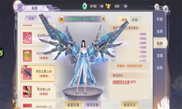 青丘奇缘之九灵幻曲手游官方版截图0